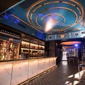Kepler Bar Sevilla